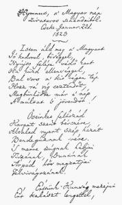 Kölcsey Ferenc: Himnusz - kézirat