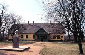 Vörösmarty-ház, Kápolnásnyék