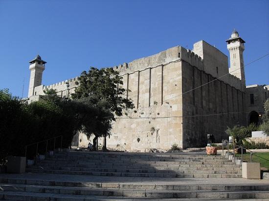 Hebron – A Pátriárkák sírja