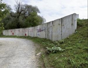 Betonfal az ukrán–román határon, Técső