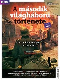 BBC History II vh-bor200