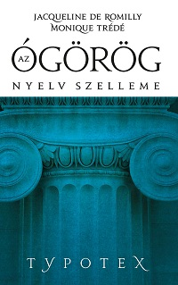 Romilly_Agörög-nyelv-bor200