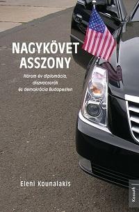 Kounalakis_Nagykovet-asszony-bor200