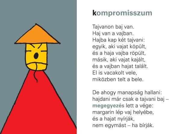 Laik-ill-komprom